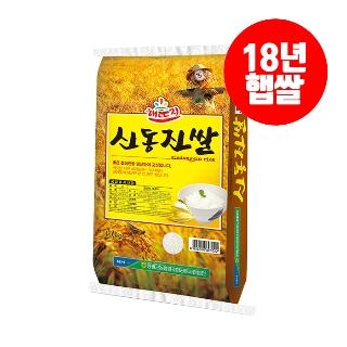 [슈퍼마트] 영광농협 신동진쌀 10kg