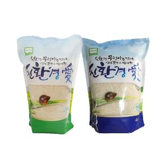 [티몬균일가] 친환경 쌀 4kg 모음