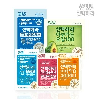 [선택하라] 비타민D3000IUx3박스 외 4종 건강식품 모음전