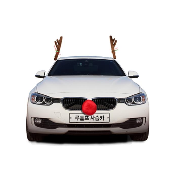 크리스마스 자동차 데코하자
