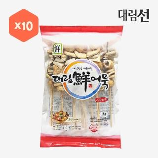 [대용량]대림선어묵 선맛꼬치 1kg×10입