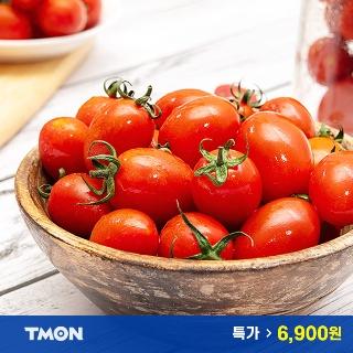 [라스트위크] 필수특가 정품 대추방울토마토 2kg 실중량/중소과/3-4번과