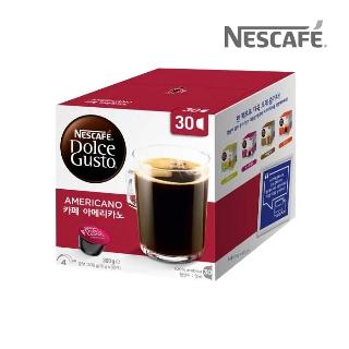 [슈퍼마트] 네스카페 돌체구스토 아메리카노 매그넘팩 30캡슐